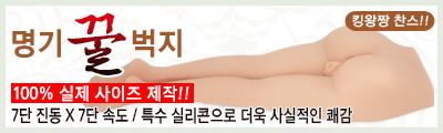 하반신 리얼돌 섹스 실리콘 인형 명기 꿀벅지