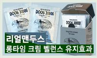 사정 지연 효과 롱타임 젤 콘돔