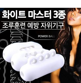 조루 예방 페니스 단련 남성 자위 제품